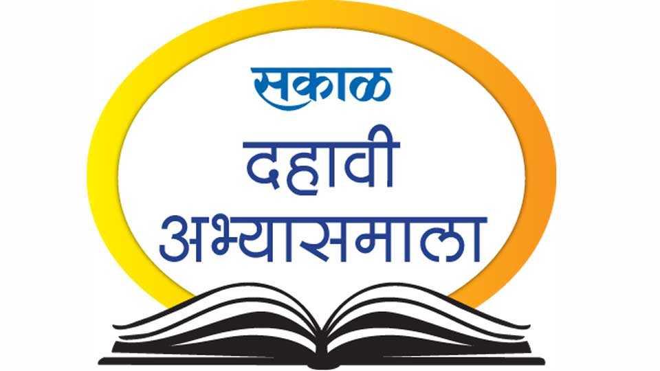 SSC-Education