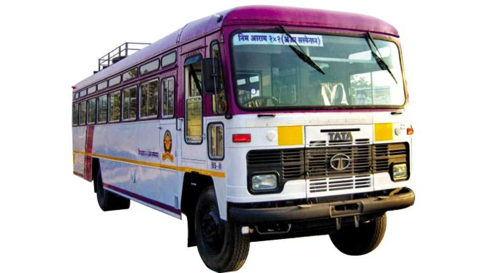 ST-Bus