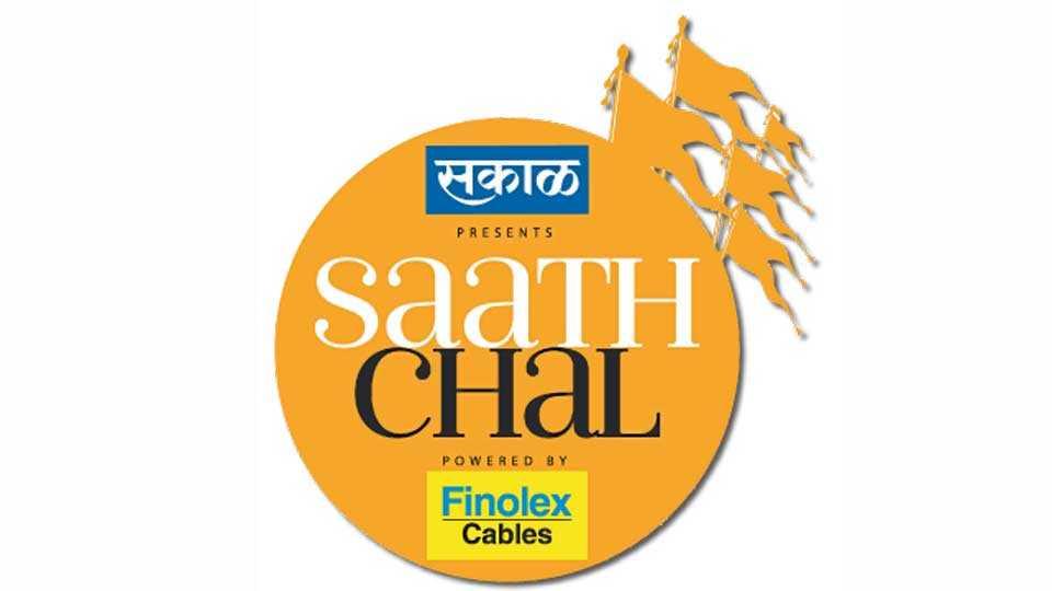 SaathChal