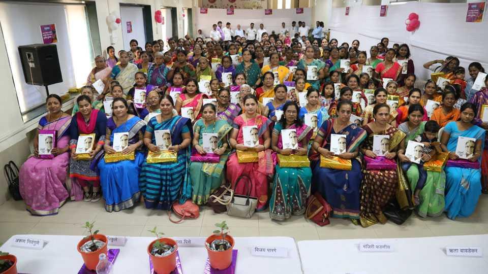 Womens Day Celebration at Sakal Office