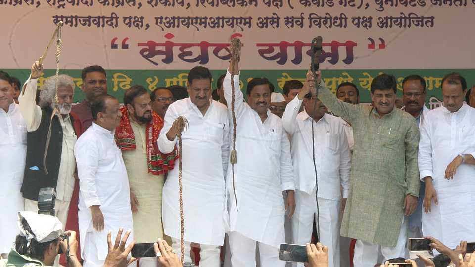 Sangharsha Yatra