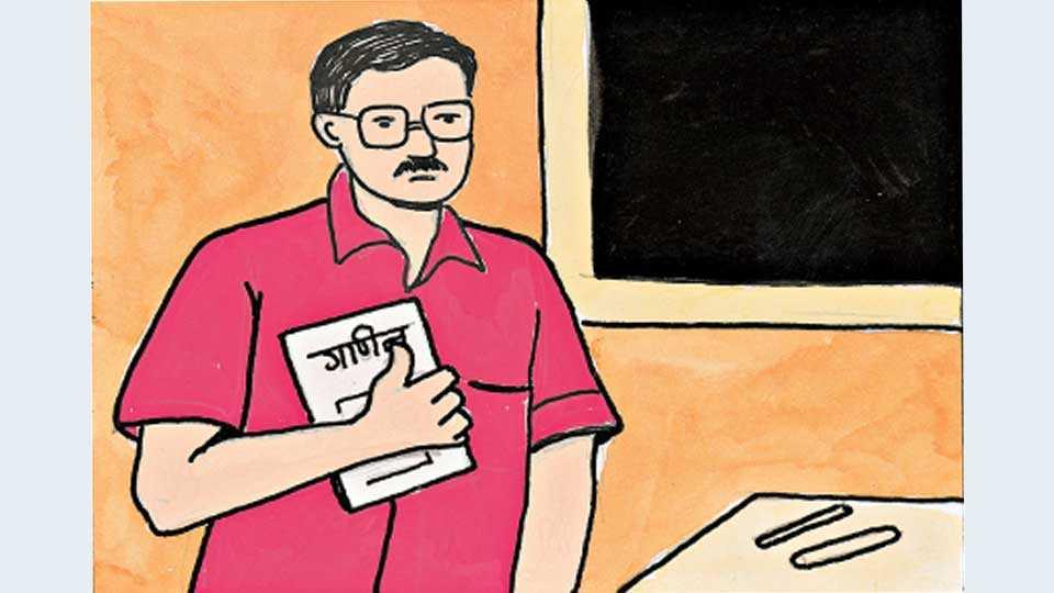 School-Teacher