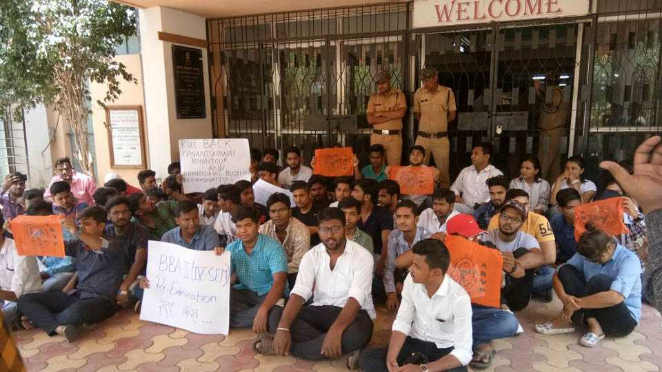 Students movement against Solapur University administration
