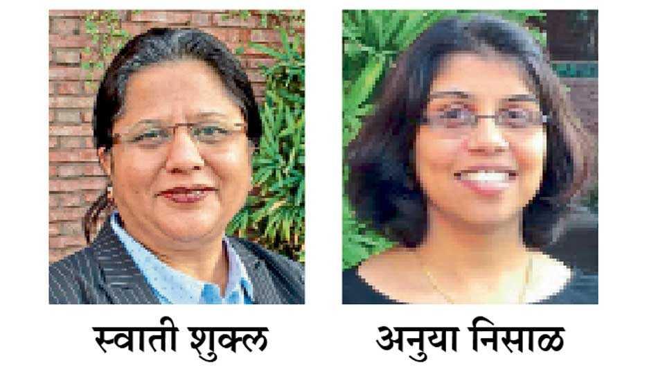 Swati and Anuya