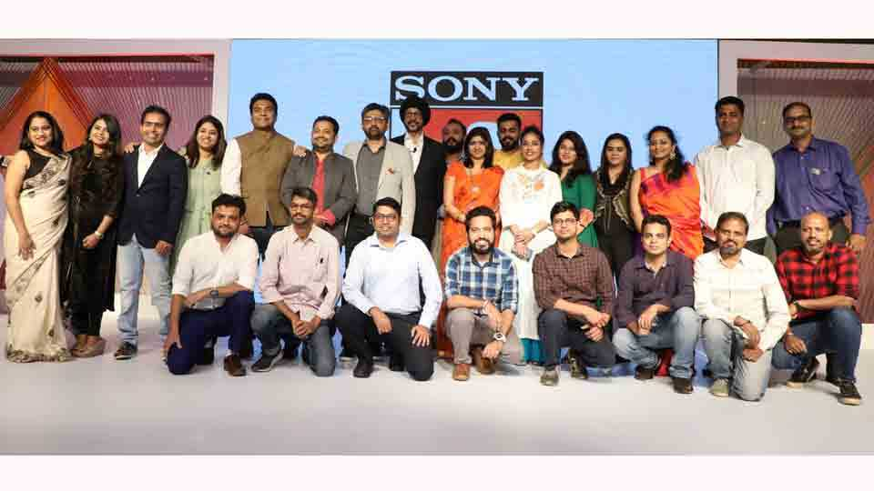 Sony Marathi New Entertainment Channel
