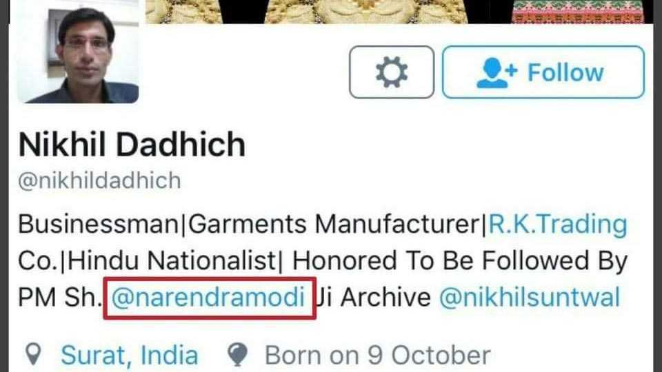 Marathi News Gaur Lankesh murder Twitter controversy