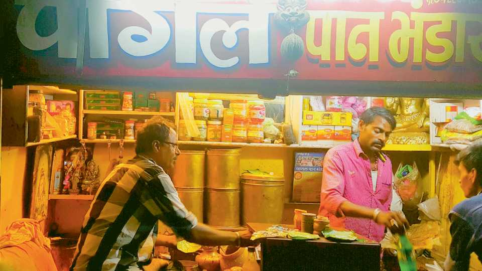 Article by Uttam Kamble in Saptranga