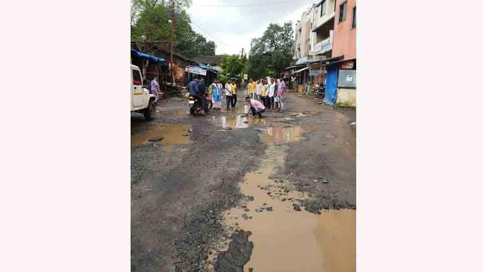 Bad Condition Of Roads In Vajreshwari Thane Mumbai