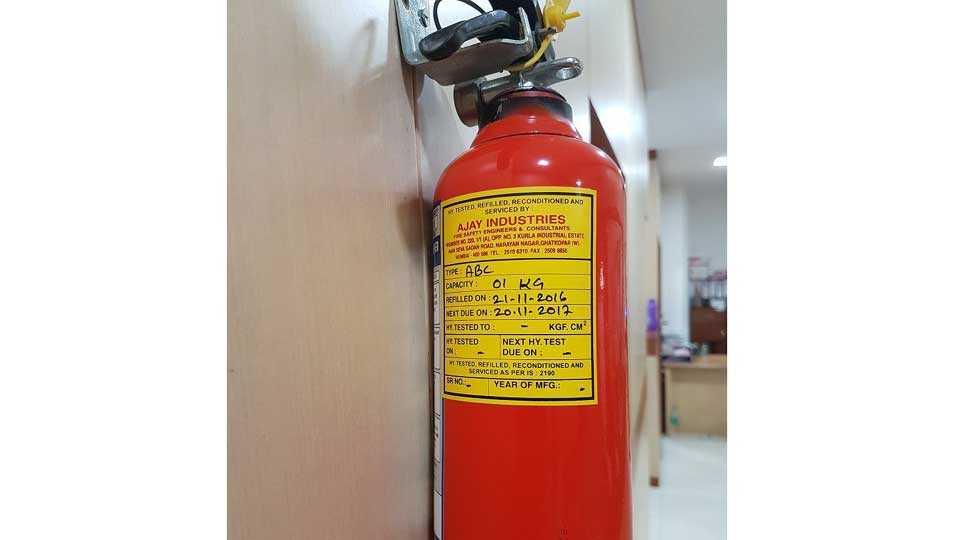 vidhanbhavan Fire Extinguishers expired vikhe patil
