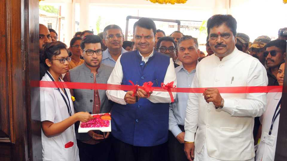 innaugration of hospital in gadchiroli by chief minister