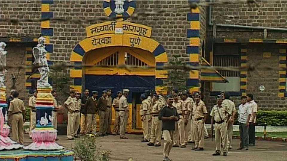 File photo of Yerwada Jail