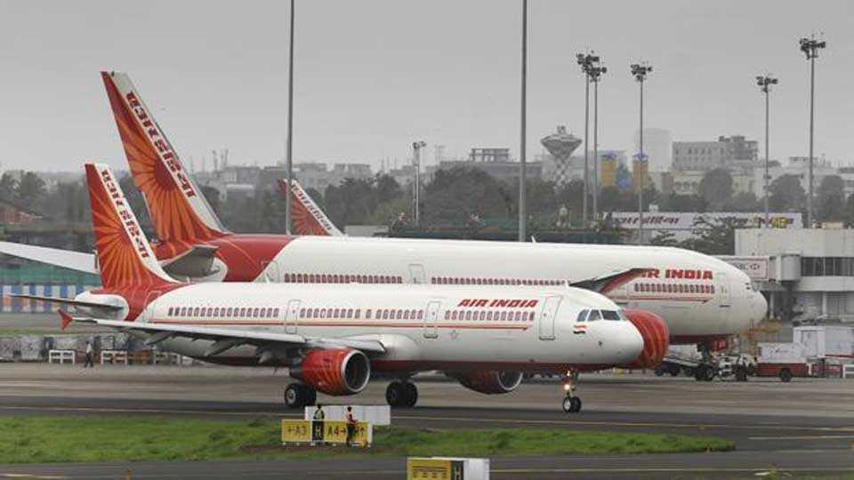 Landing big planes in lohgaon airport in pune