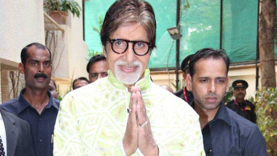 dinner with amitabh bachchan ?