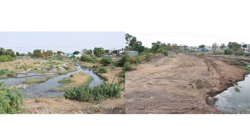 aram river
