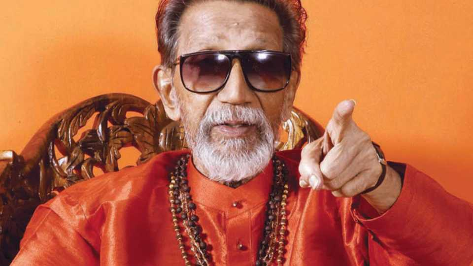 Balasaheb Thackeray