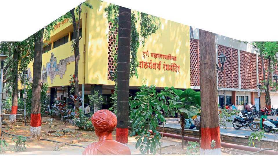 Balgandharva