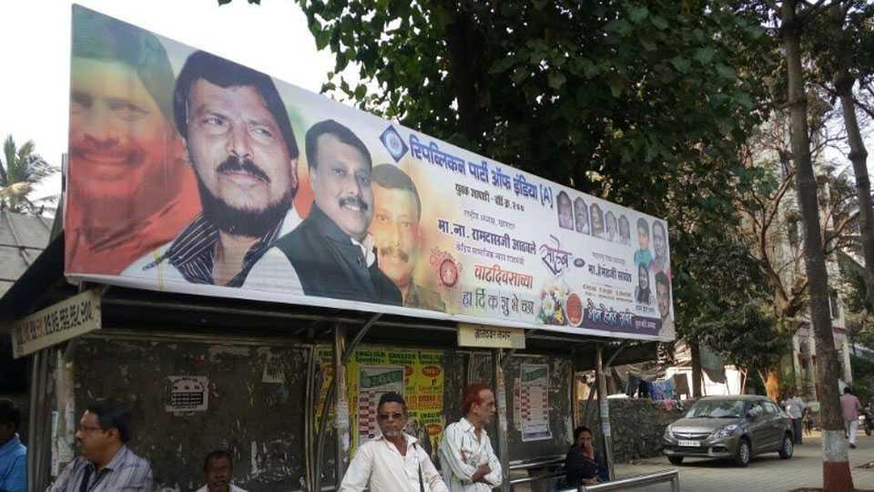 banner-mumbai