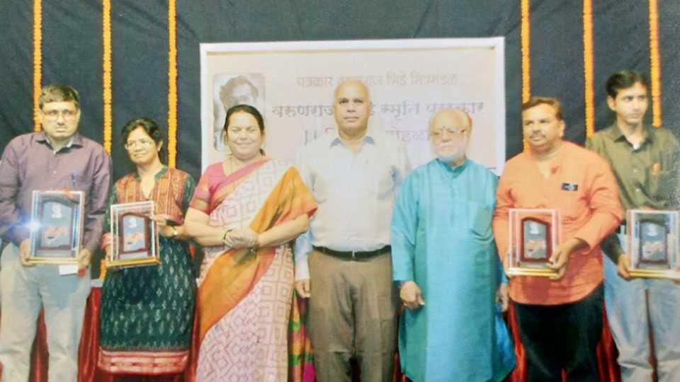 bhide-award