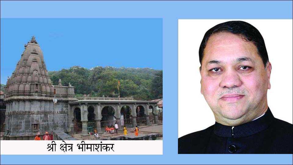 bhimashankar mandir and dilip walse patil