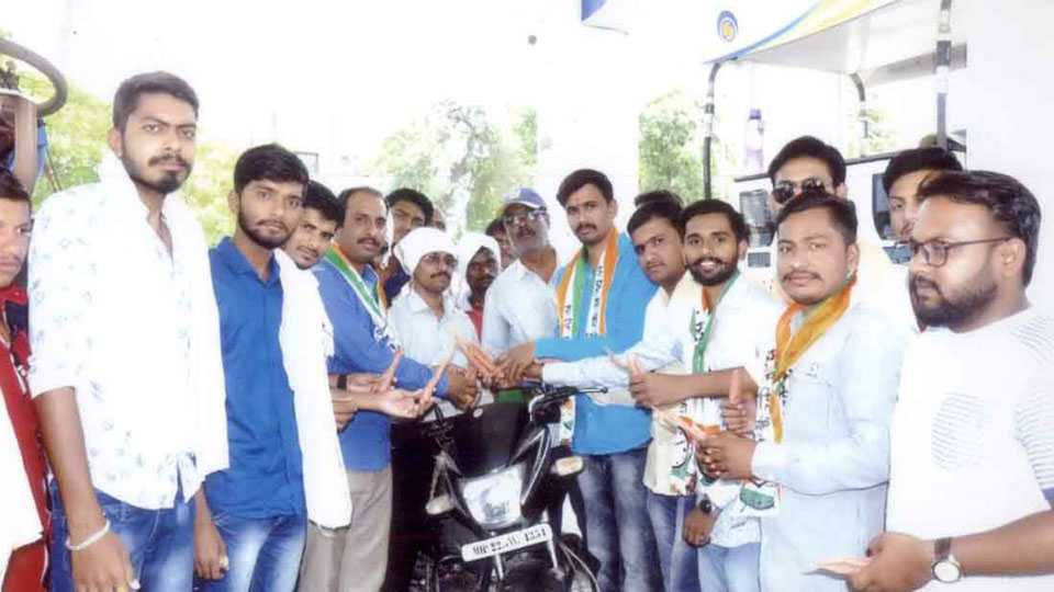 NCP youth agitation against Petrol Prices Hike