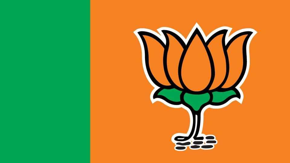 BJP criticise on congress
