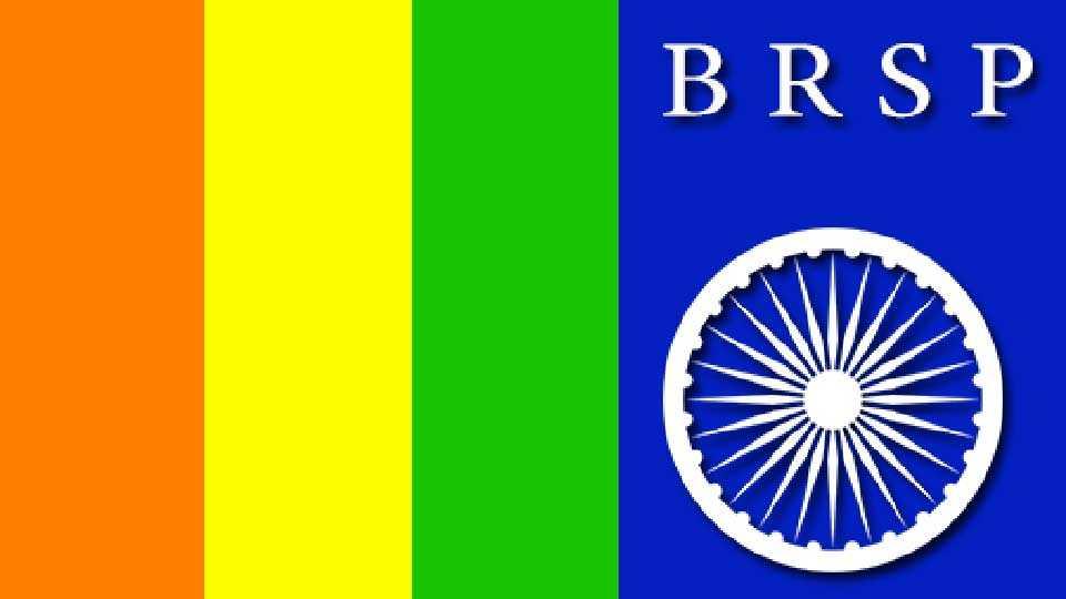 brsp_logo