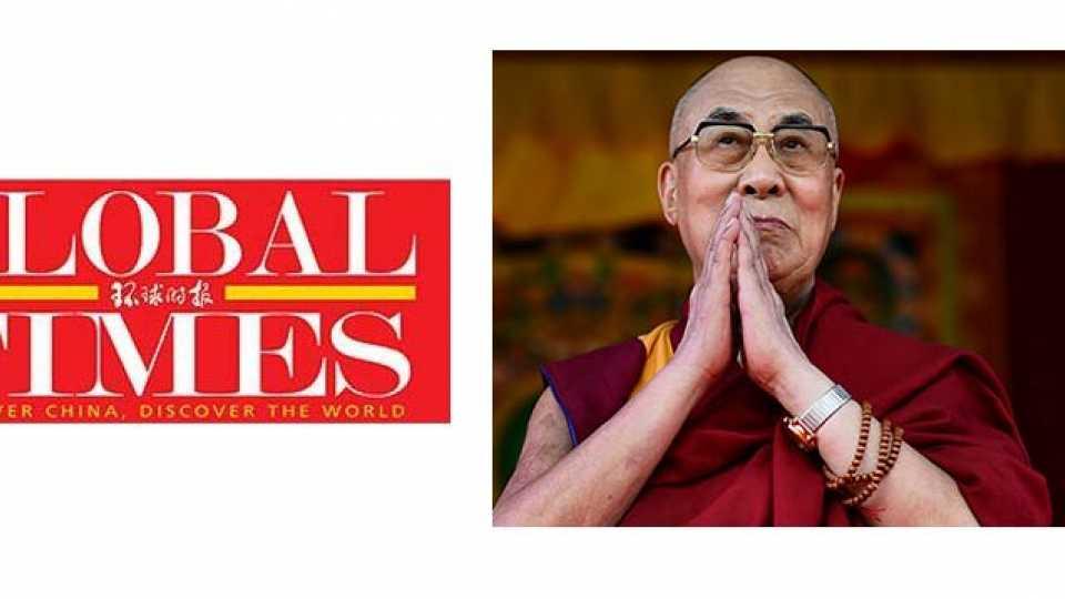 Global Times, Dalai Lama