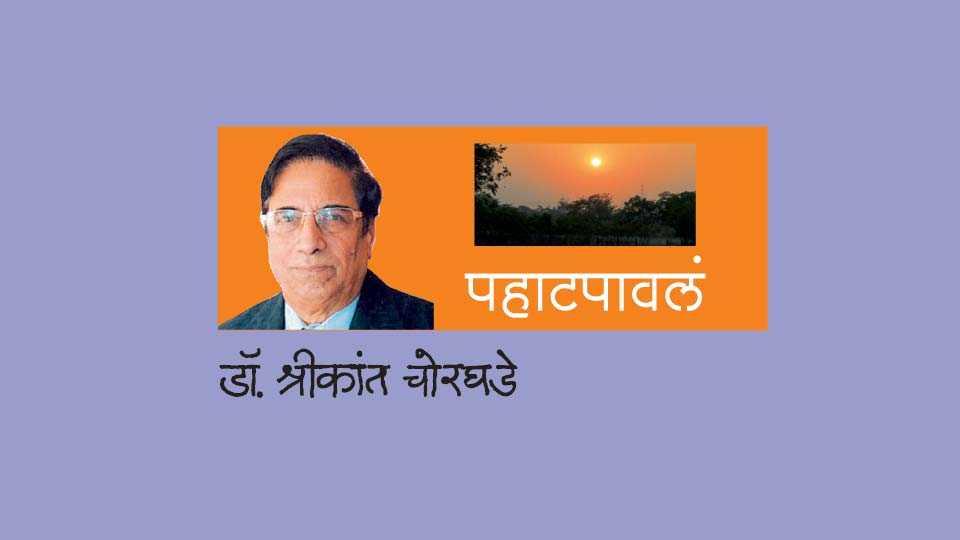 editorial dr shrikant chorghade write article in pahatpawal