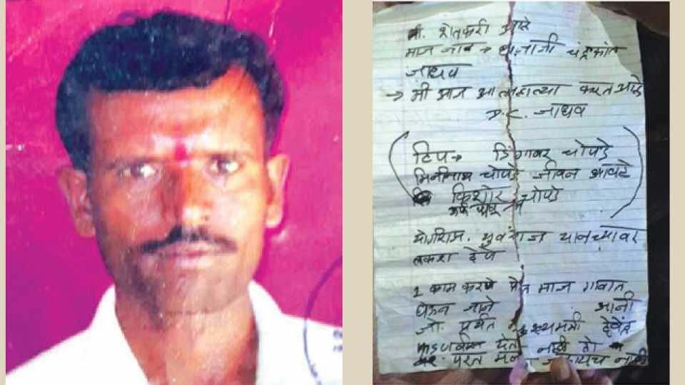 farmer suicide in karmala