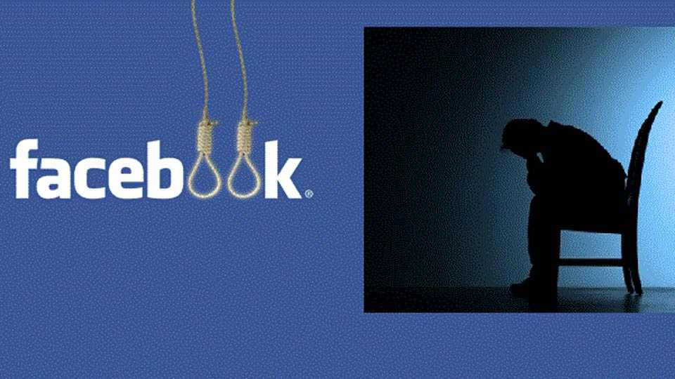 Facebook uses artificial intelligence to step up suicide prevention