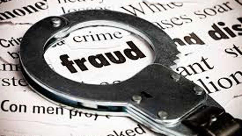 Teacher has fraud by 1 lakh