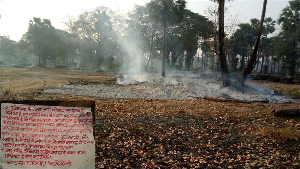 Gadchiroli Maoist bandh today