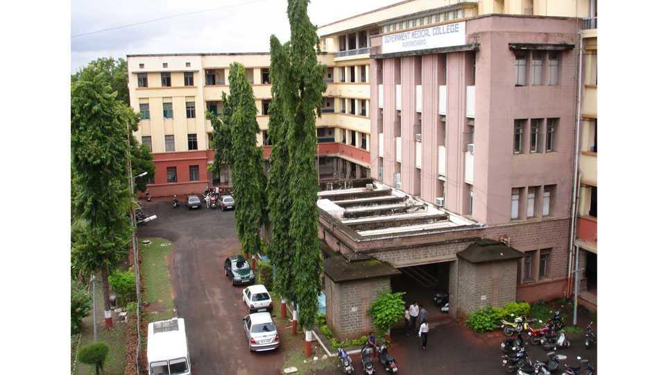 ghatihospital