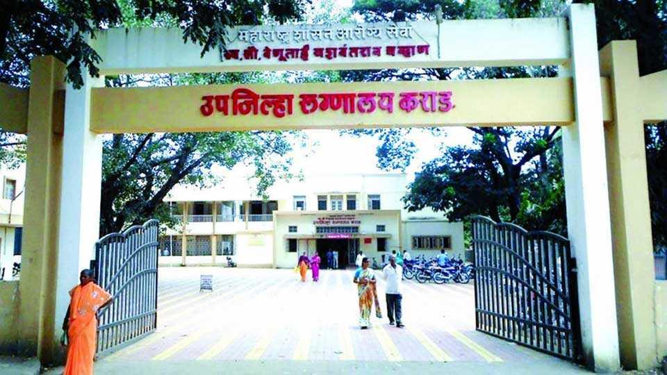 marathi news karhad hospital three years aanandibai joshi award