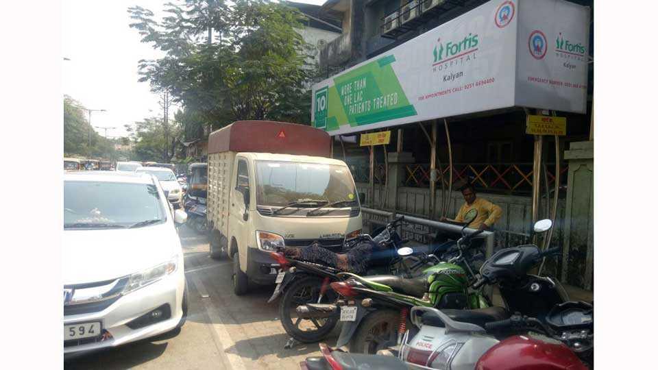 KDMT Bus stop