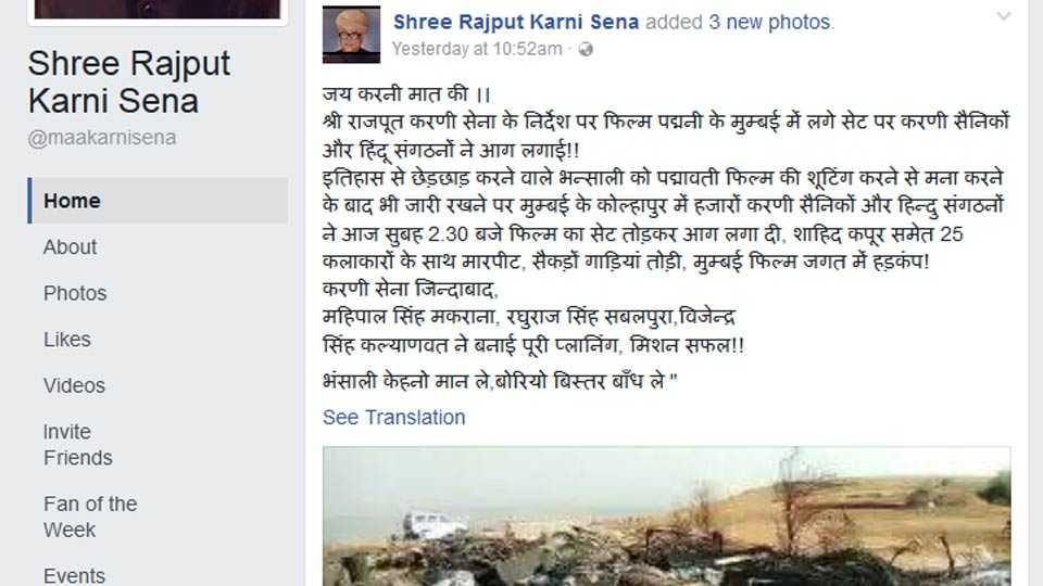 Rajput Karni Sena claims vandalizing Padmavati set in Kolhapur