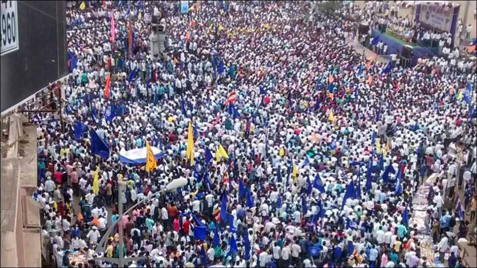 bahujan rally in kolhapur