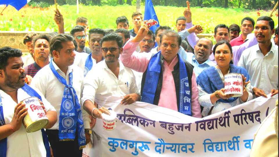 bhikmango protest by BBVP pune esakal news