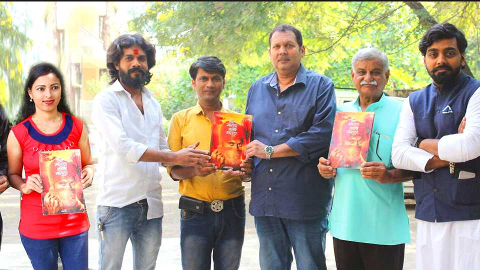 ek maratha lakh maratha marathi movie esakal news