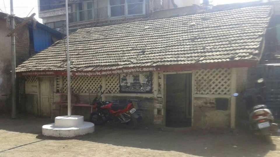 manmad-talathi-office