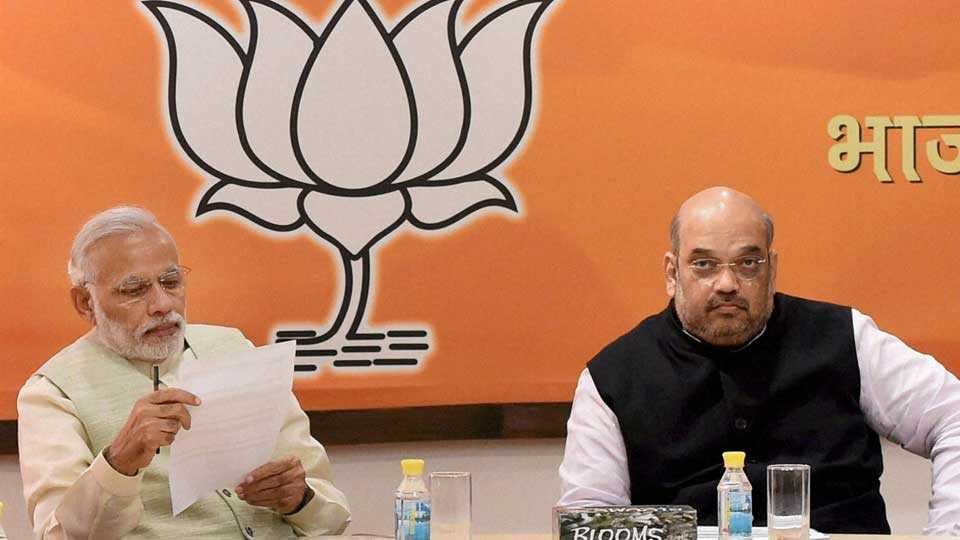 Cabinet Reshuffle On Sunday Morning, 4 Ministers Quit