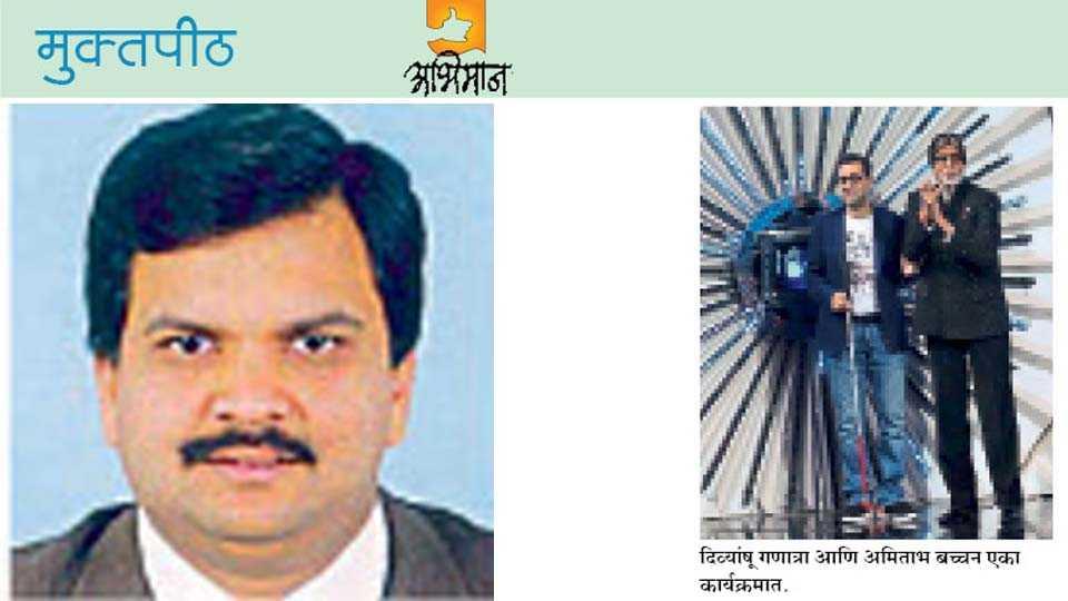 dr deepak shikarpur write article in muktapeeth