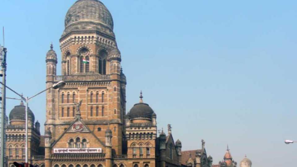 mumbai-municipal-corporation