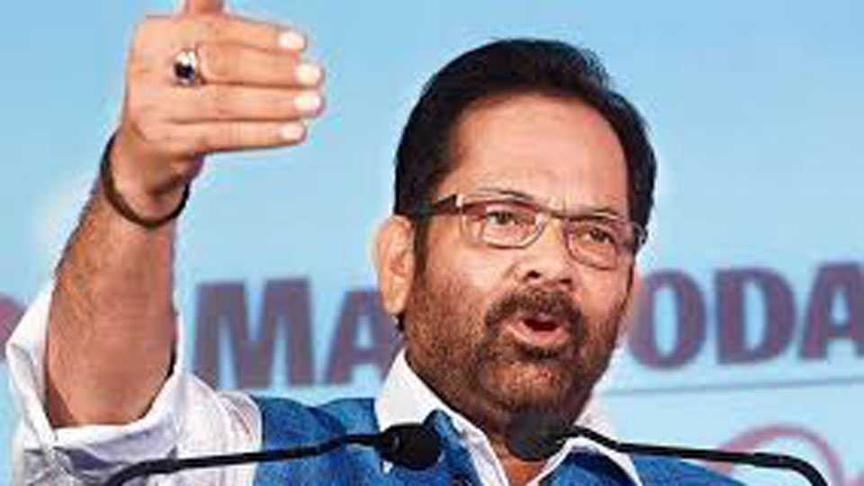 30 35 percent Minorities To Vote For BJP In 2019 Polls says Mukhtar Abbas Naqvi
