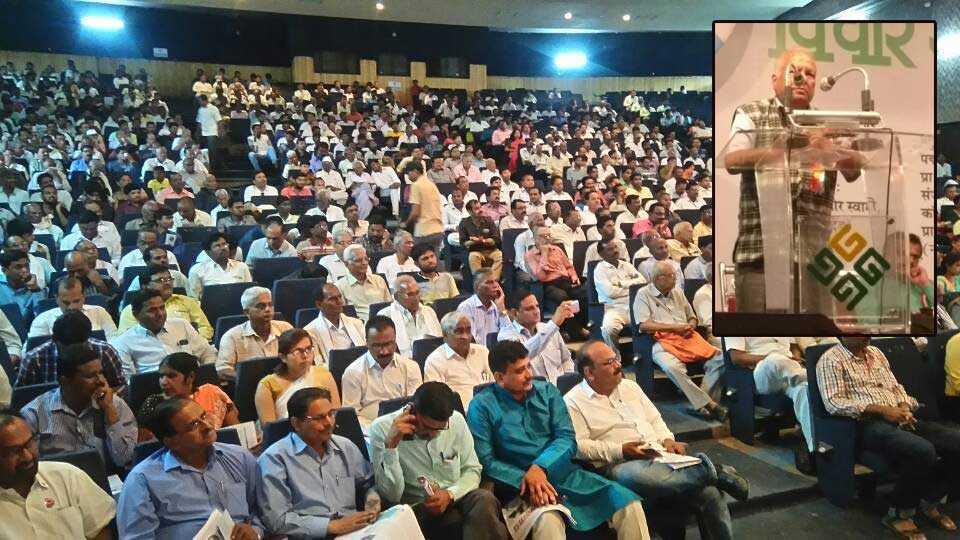 marathi news nanaded news maharashtra news narendra modi