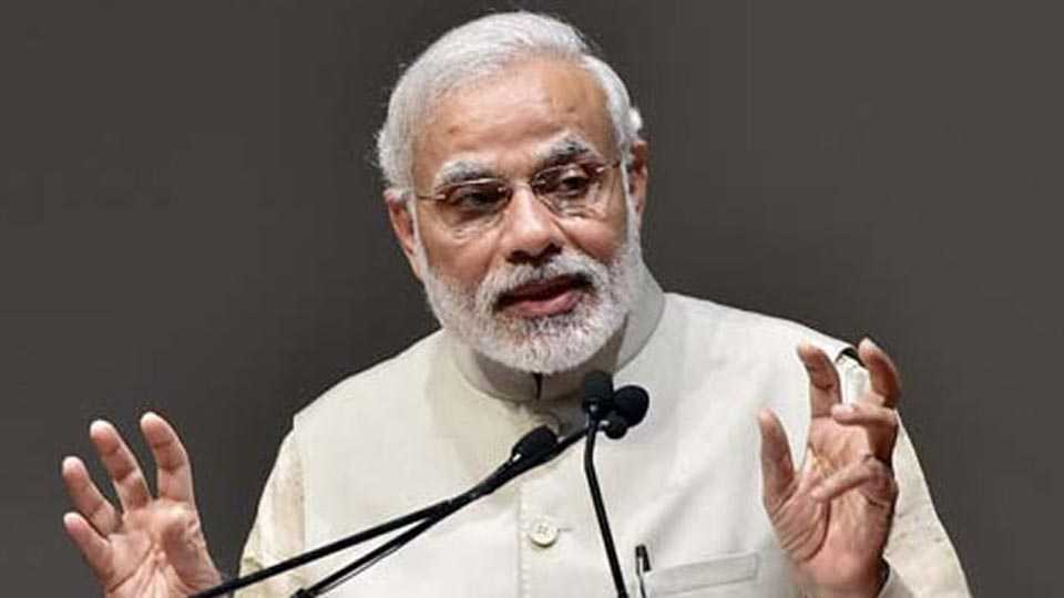 PM Modi Criticizes on Congress on the issue of Emergency
