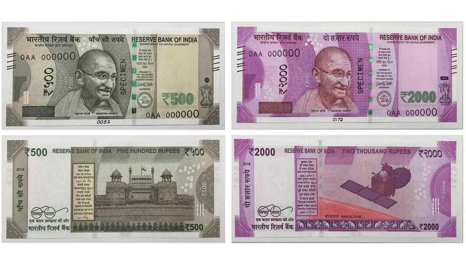 Narendra Modi's Surgical strike on black money