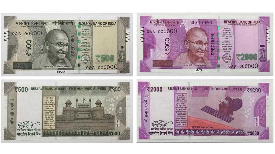 Pak won't be able to copy new notes