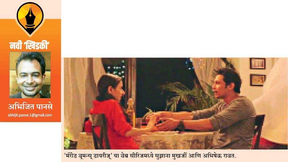 abhijeet panse write article in saptarang