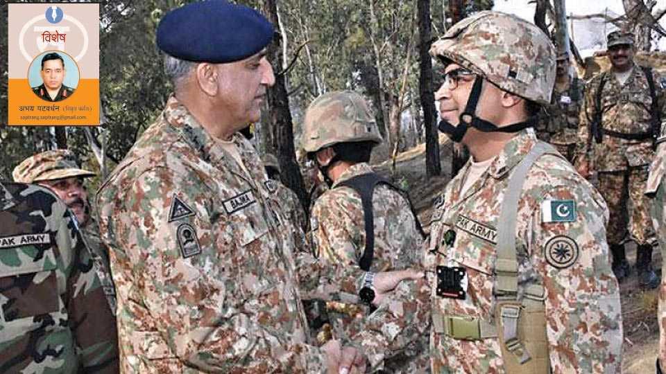 पाकिस्तानच्या लष्करप्रमुखपदाची सूत्रं हाती घेतल्यावर प्रत्यक्ष नियंत्रणरेषेला भेट देऊन सैनिकांशी चर्चा करताना जनरल कमर जावेद बाज्वा.